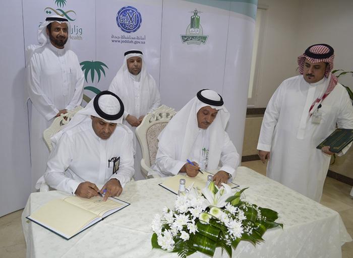 الجامعة توقع اتفاقية تعاون مشترك مع مديرية الشؤون الصحية ...